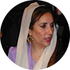 Famous mother from history - Benazir Bhutto